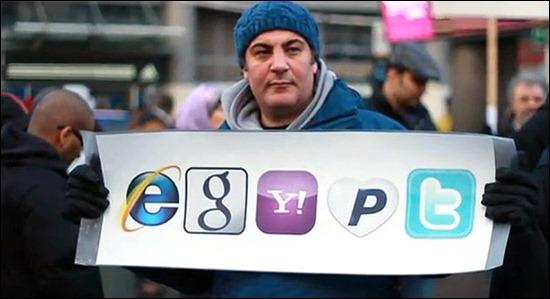 egypt-logo-poster-protest