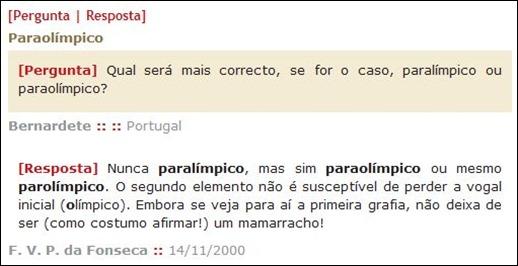 paralimpicodecuehrola1